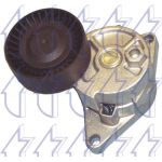 Alternatör Gergi Rulmanı 17×70×26, image 1