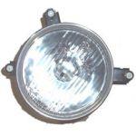 Bmw 7 Serı  E32 1988-1992 Far Lambası Sol İç Uzun Hüzme H1, image 1